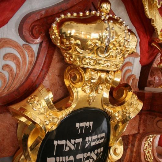Mikulov - rekontrukce aronu synagogy (2013)